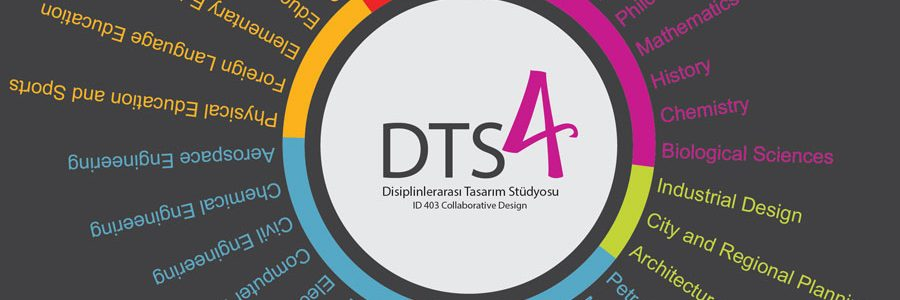 IDS-4 Applications are open